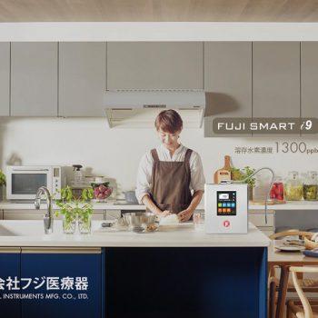 Fuji Smart i9 đặt trong căn bếp